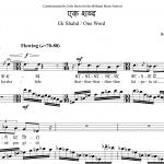 Chuti Hui Jagah (mezzo + guitar)