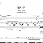 Jhula Jhule (clarinet)