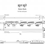 Jhula Jhule (flute)